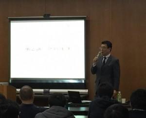 佐賀共栄銀行セミナー2